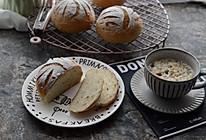 汤种法糖渍橙皮面包的做法