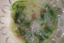 肉沫蔬菜粥的做法