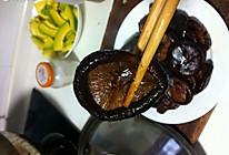 素食-卤香菇,无肉不欢的最佳素食的做法