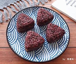 紫米饭团的做法