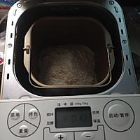 #东菱魔力果趣面包机之_培根芝士面包的做法图解3