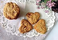 #美味烤箱菜,就等你来做!#燕麦饼干的做法