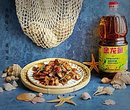 香辣葱姜爆炒花甲的做法