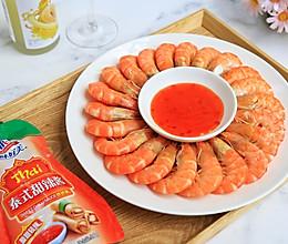 #我为奥运出食力#快手菜-泰式白灼虾的做法