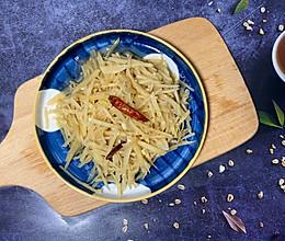 #巨下饭的家常菜#酸辣土豆丝,快手下饭菜的做法