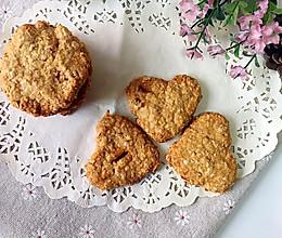 #美味烤箱菜,就等你来做!#燕麦饼干