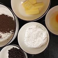 趣多多巧克力豆曲奇餅干【77分享】的做法圖解1