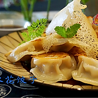 冰花饺子#小妙招擂台#的做法图解9