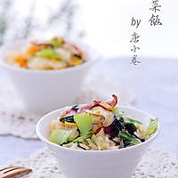 快手晚餐——营养好吃的上海菜饭的做法图解7