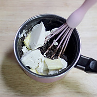 摩卡奶酪冰皮月饼-----整整齐齐一家人的做法图解7