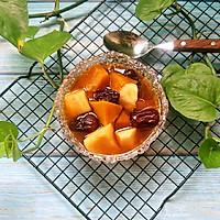 红枣山药炖南瓜的做法图解7