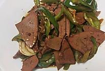 青椒炒肝的做法