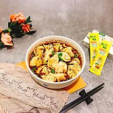 酸辣鸡汁牛肉韭黄水饺#太太乐鲜鸡汁蒸鸡原汤#