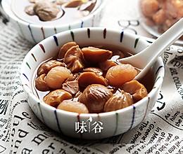 元肉百合栗子甜汤的做法