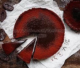浓情蜜意巧克力派的做法