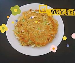鸡蛋包菜饼的做法