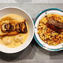 日式三文鱼黄金炒饭配蘑菇汤