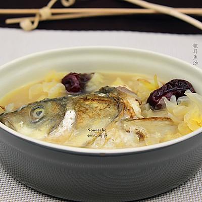 献给母亲节一碗靓汤----银耳鱼汤