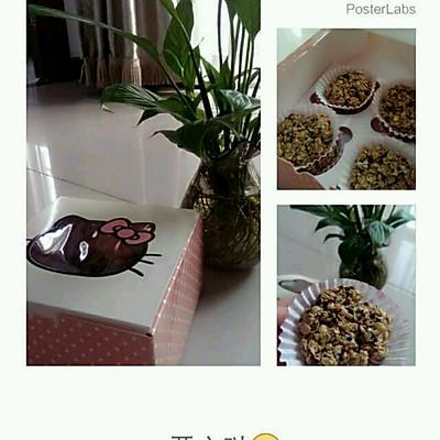 黑芝麻燕麦小饼(低卡粗纤维)的做法 步骤3