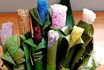 #我们约饭吧#傣家阿妹十色彩粽的做法