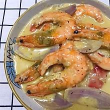 #一道菜表白豆果美食#芝士大虾
