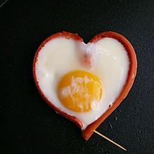 爱心早餐--香肠煎蛋