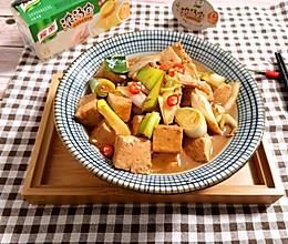 #下饭红烧菜#葱烧豆腐的做法
