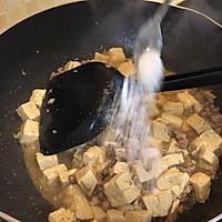 家常烩豆腐的做法图解14