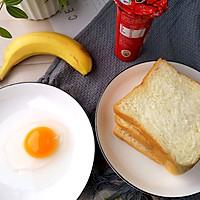 爆浆酸奶香蕉吐司的做法图解1