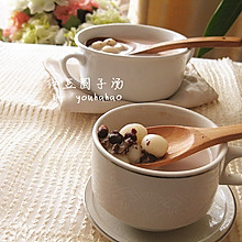 红豆圆子汤