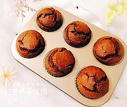 红枣杯子蛋糕的做法