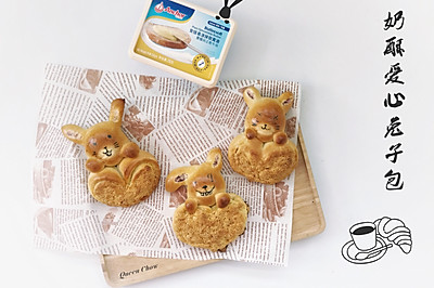 奶酥爱心兔子面包---两种吃法(烫种)