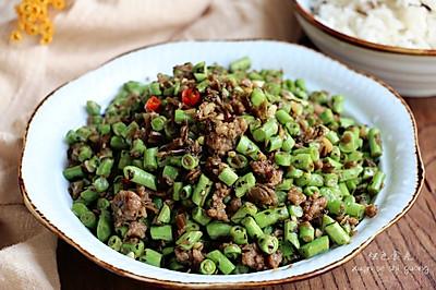 芽菜长豆角丁