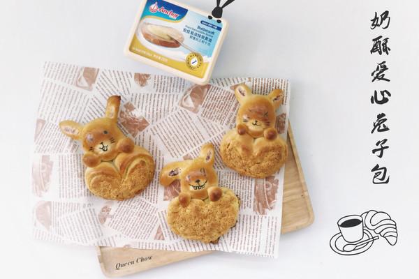 奶酥爱心兔子面包---两种吃法(烫种)#安佳黑科技易涂抹黄#的做法