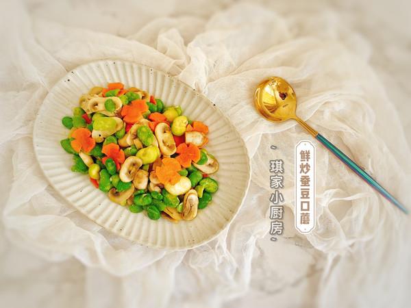 鲜炒蚕豆口蘑的做法