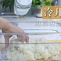 自制甜米酒的做法图解13