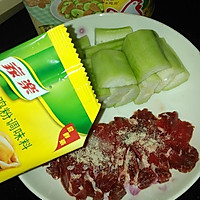 【家乐上菜,家常有味】牛肉炒丝瓜的做法图解2