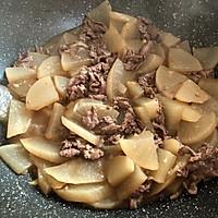 #今天吃什么# 牛肉焖白萝卜的做法图解7