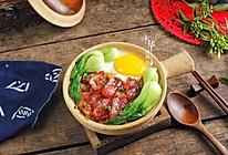 #无腊味,不新年#广式腊肠煲仔饭的做法