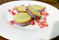 紫芋绵绵包复刻#卡萨帝十二道锋味#的做法