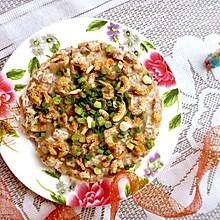 #太太乐鲜鸡汁玩转健康快手菜# 芋头糕