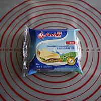 冰火两重天月饼的做法图解11