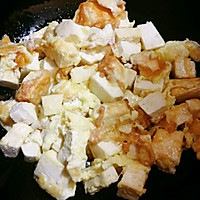 豆腐的做法图解3