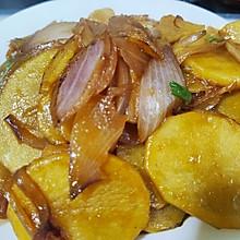 洋葱炒土豆