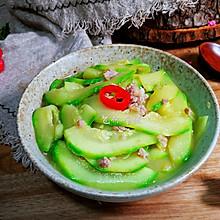 #橄榄中国味 感恩添美味#肉末炒西葫芦