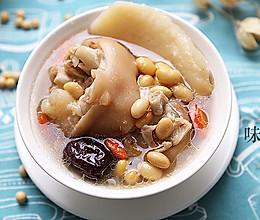 黄豆猪蹄汤--滋补可以如此简单的做法