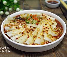 #菁选酱油试用之蒜泥饺子皮的做法