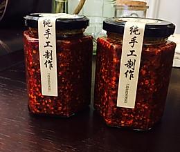 重庆油辣子的做法