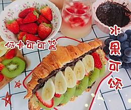 #糖小朵甜蜜控糖秘籍#低卡可可酱 水果可颂的做法