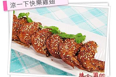 阿基師家常菜–涼一下快樂雞翅